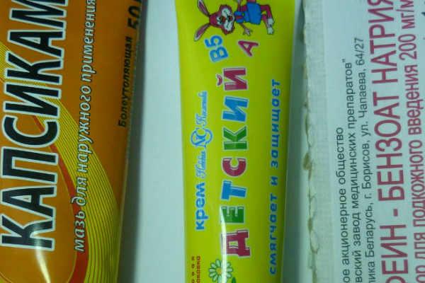 Капсикам детский крем от целлюлита